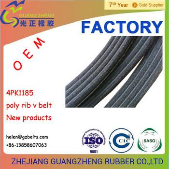2016NEW TYPE mutiple rib v belts serpentine beltadd fiber on the tooth of belt 4PK1185 for FORD v6-3.0L ENGINE/NISSAN
