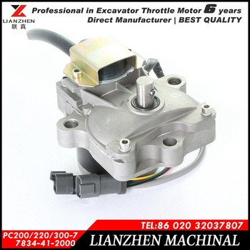Excavator parts stepper motor engine control motor throttle motor 7834-41-2000 for Komatsu PC130/200/220-7,PC-7