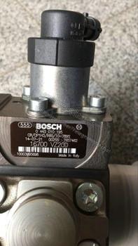 (High pressure pump) 0445010195