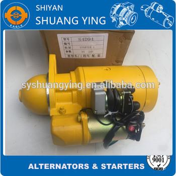 Starter 0-21000-4830 02-21-2032 600-813-2151 18073 EC30 4D94 D20 4D94-2 PC120 4D105 EG30 4D94 Engine
