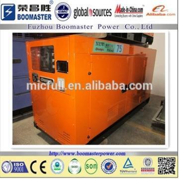 Denyo generator power by Mitsubishi engine