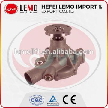 21010-L1128 WATER PUMP FORKLIFT H20 ENGINE 21010-L1126,21010-L1125,21010-L1101
