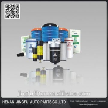 JX0816 Watyuan YJX-6313 Auto parts oil filter for G3200 Engine