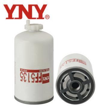 Manufacturer For heavy trucks engine part Fuel filter FF5135