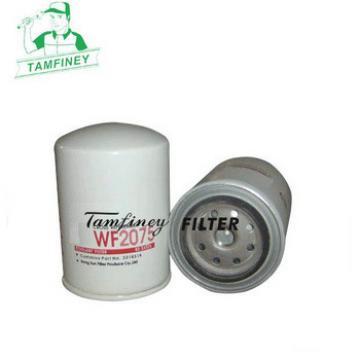 Cooling system for filter diesel engine 4228689 11712542 1246557H1 35098601 991218318 299083 26550001 31-1292 9N-3366 WF2075